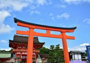 Fushimi 1
